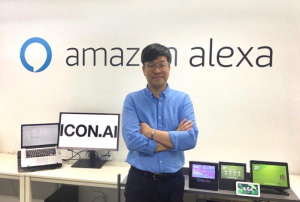 ▲신민영 아이콘에이아이(ICON.AI) 대표 (사진제공=ICON.AI)