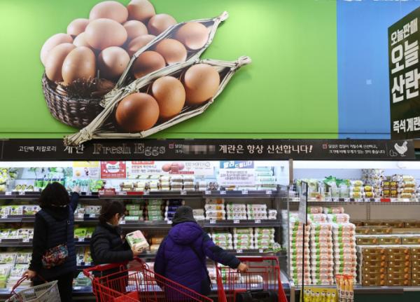 ▲서울 시내 한 대형마트 달걀 판매대. (연합뉴스)