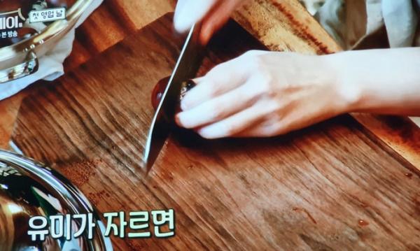 (출처=tvN '윤식당')