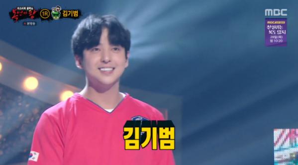 ▲'복면가왕' 발로차 김기범 (출처=MBC '복면가왕' 방송캡처)