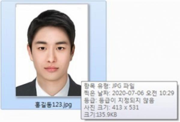 ▲온라인 여권 재발급 신청 접수에 적합한 사진 예시. (출처=외교부)