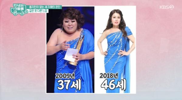 ▲홍지민 (출처=KBS2 'TV는 사랑을 싣고' 방송캡처)