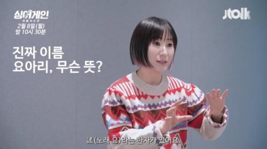 (사진제공=JTBC)