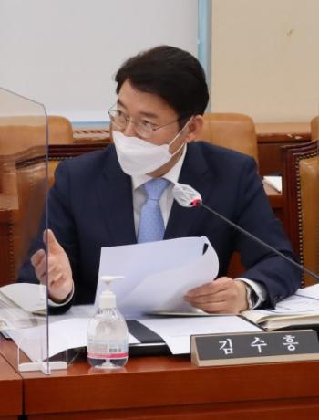 (김수흥 의원실)