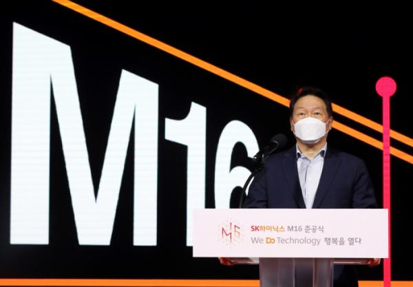▲SK하이닉스는 1일 경기도 이천 본사에서 M16 준공식을 개최했다. 총 3조5000억 원이 투입된 M16 공장은 SK하이닉스 최초 EUV(극자외선) 공정이 적용돼 차세대 D램을 생산한다. 최태원 SK그룹 회장이 인사말을 하고 있다.  (사진=SK하이닉스)