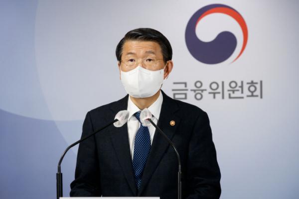 ▲은성수 금융위원장 (연합뉴스)