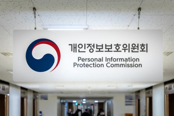 ▲개인정보보호위원회 명패. (사진제공=개인정보위)