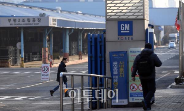 ▲인천 부평구 한국지엠 부평공장에서 직원들이 출근하고 있다.  (이투데이DB)
