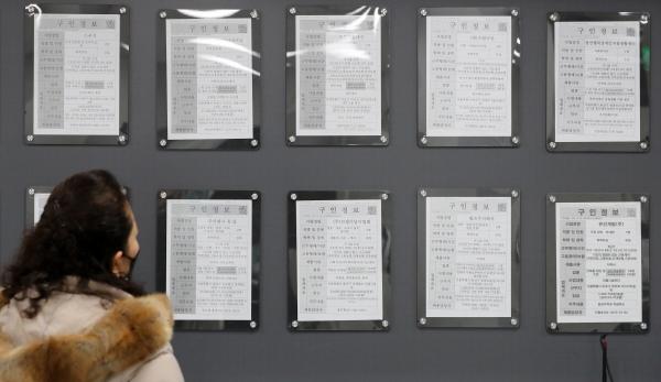 ▲신종 코로나바이러스 감염증(코로나19)으로 여성 고용 한파가 극심한 것으로 나타났다. 이달 2일 서울 마포구 서울서부고용복지플러스센터에서 한 여성구직자가 구인정보 게시판을 확인하고 있다. (뉴시스)