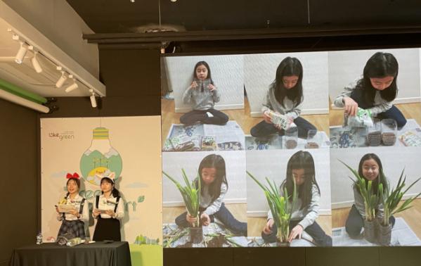 ▲온라인 멘토링 프로그램 'Like Green'에 참여한 청소년 멘티가 플라스틱 생수병을 활용한 대파 텃밭 만들기를 소개하고 있다. (사진=LG화학)