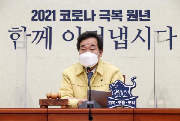 ▲더불어민주당 이낙연 대표가 19일 국회에서 열린 최고위원회의에서 발언하고 있다. (연합뉴스)