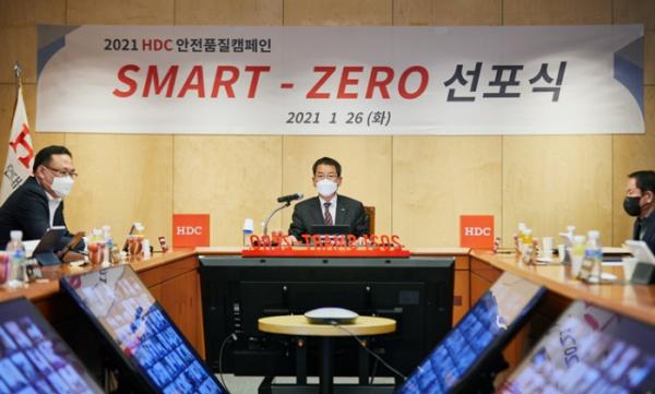 ▲권순호(가운데) HDC현대산업개발 대표가 협력회사와 함께하는 안전·품질 특별캠페인 'SMART ZERO' 선포식을 온라인으로 비대면 형식으로 진행하고 있다. (사진제공=HDC현대산업개발)
