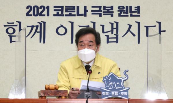 ▲더불어민주당 이낙연 대표가 22일 오전 서울 여의도 국회에서 열린 최고위원회의에서 발언하고 있다. (연합뉴스)