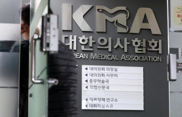 ▲의협은 개정안이 의료계의 '특수성'을 고려하지 않았다고도 주장한다. (뉴시스)