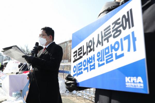 ▲의협은 현 문제를 해결하기 위해 의사면허관리제도 등 '자율징계'를 대책으로 제시했다. (연합뉴스)