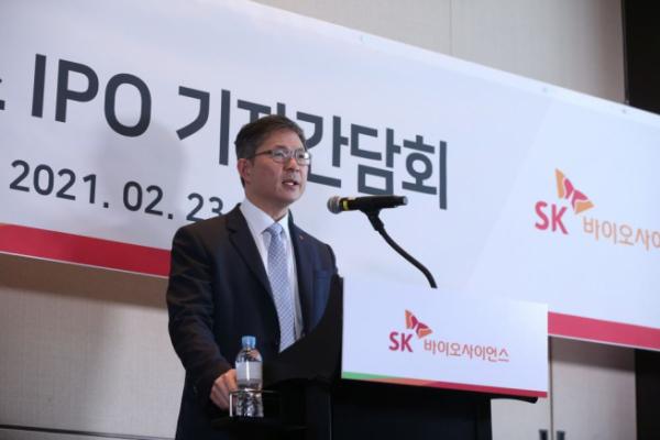 ▲안재용 SK바이오사이언스 대표가 지난달 23일 기업공개(IPO)를 앞두고 마련한 온라인 기자간담회에서 발언하고 있다. (사진 = SK바이오사이언스)