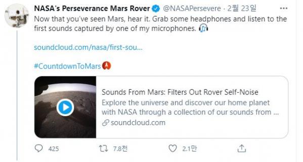 """▲퍼서비어런스는 트위터를 통해 """"헤드폰을 끼고 내 마이크 중의 하나가 잡아낸 첫 번째 (화성의) 소리를 들어보라""""고 말했다. (사진출처=나사 퍼서비어런스 트위터 캡처)"""