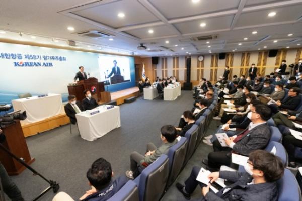▲지난 해 개최된 한진칼 주주총회 모습(사진=대한항공)