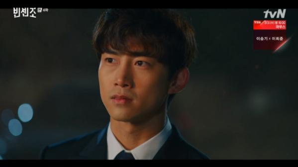 ▲옥택연(사진=tvN 방송화면 캡처)