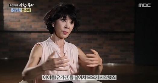 ▲이용녀 (출처=MBC '사람이 좋다' 방송캡처)