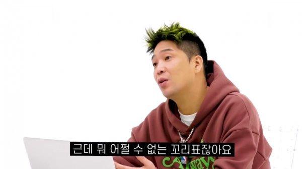 ▲MC몽 해명  (출처=유튜브 채널 '원더케이' 캡처)