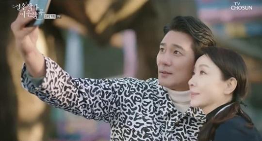 (출처=TV CHOSUN '결혼작사 이혼작곡' 캡처)