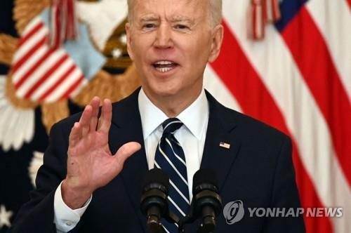 ▲조 바이든 미국 대통령 (AFP=연합뉴스)