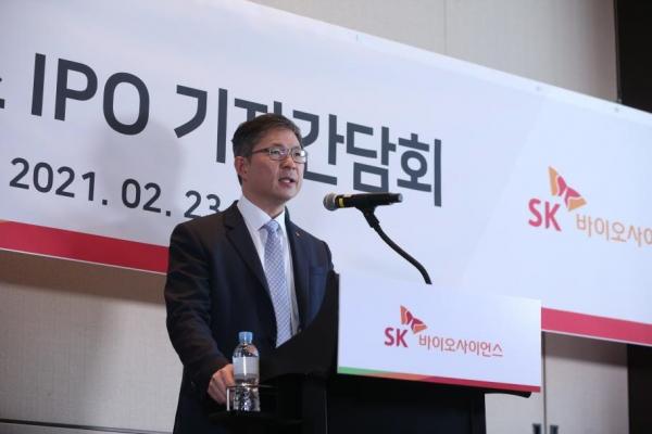 ▲안재용 SK바이오사이언스 대표가 지난달 23일 기업공개(IPO)를 앞두고 마련한 온라인 기자간담회에서 발언하고 있다.  (연합뉴스)