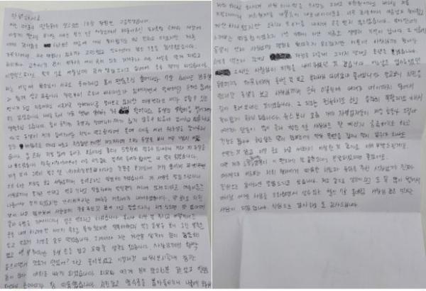 ▲A군이 본사에 보낸 편지 (출처=인스타그램)
