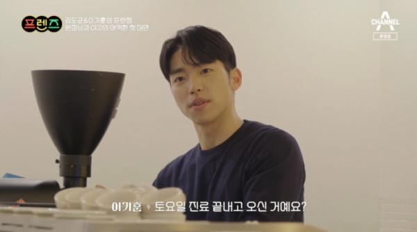 ▲'프렌즈' 이기훈(사진=채널A 방송화면 캡처)