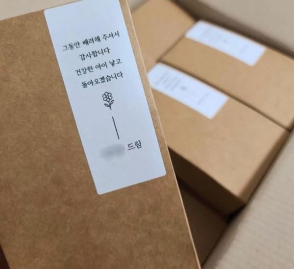 ▲육아휴직 답례품이 온라인상에서 논란이 되고 있다. (사진출처=온라인 커뮤니티 캡처)