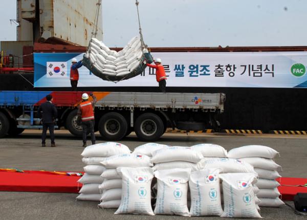 ▲식량 부족 국가에 보내지는 원조 쌀. (뉴시스)