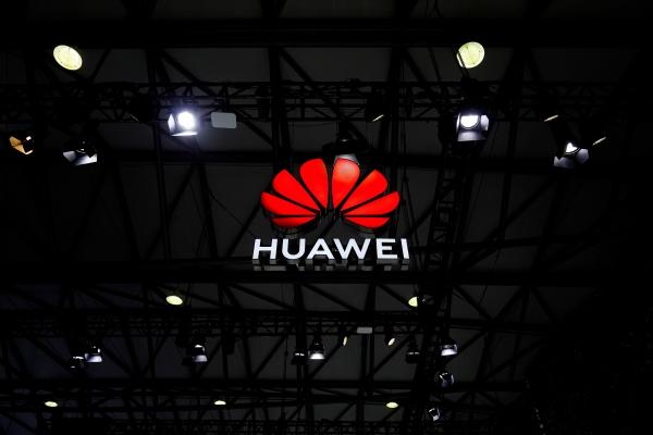 ▲중국 최대 통신장비업체 화웨이테크놀로지 로고. 로이터연합뉴스