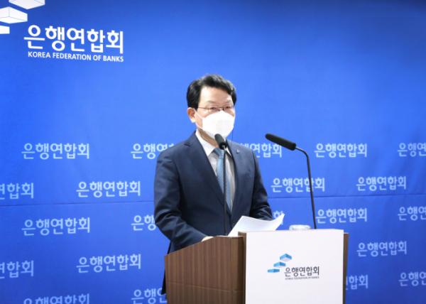 ▲김광수 은행연합회 회장이 9일 서울 중구 은행회관에서 열린 온라인 기자간담회에서 기자 질문에 답을 하고 있다.  (사진제공=은행연합회)