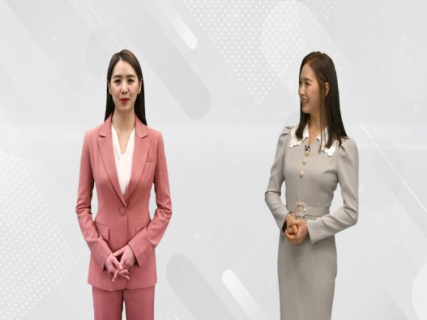 ▲AI로 구현한 이지애 아나운서가 LG헬로비전 지역채널에서 방송하고 있다. (사진제공=LG헬로비전)