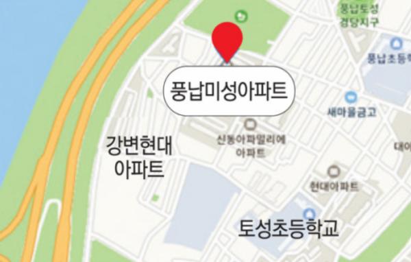 서울 한강변 풍납 미성 아파트 재건축 조건부 안전 점검 통과