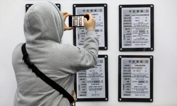 ▲서울 마포구 서울서부고용복지플러스센터를 찾은 한 구직자가 구인정보 안내문을 찍고 있다.  (뉴시스)