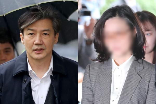 ▲조국 전 법무부 장관과 부인 정경심 동양대 교수 (연합뉴스)
