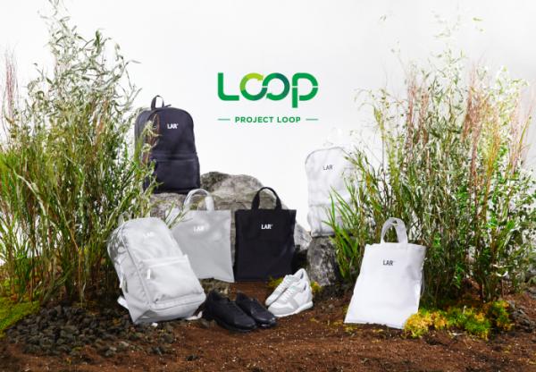 ▲프로젝트 루프에서 만든 친환경 제품들 (사진제공=롯데케미칼)