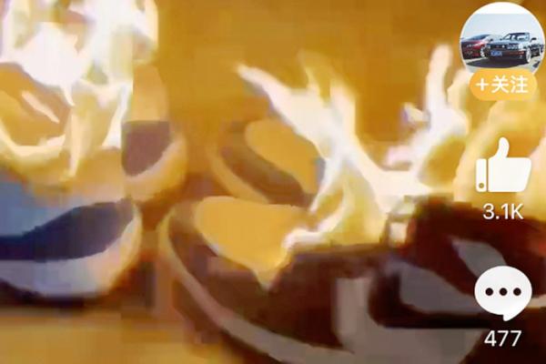 ▲일부 중국 네티즌들은 나이키 신발을 불에 태우는 동영상을 웨이보에 올리며 분노를 표출하기도 했다. (사진출처=웨이보 게시글 캡처)