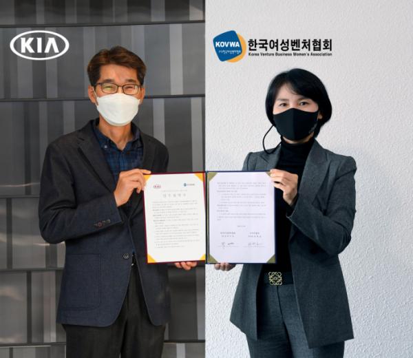▲기아와 한국여성벤처협회는 지난해 12월 비대면 업무협약식을 열고 '여성벤처 기업의 지속성장 지원을 위한 업무협약(MOU)'을 체결했다.  (사진제공=현대차그룹)
