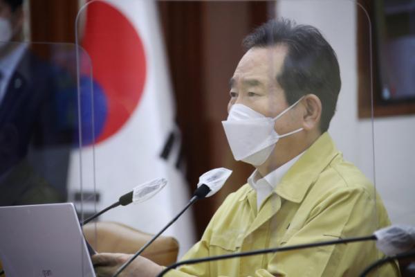 ▲코로나19 중앙재난안전대책본부 회의를 주재하고 있는 정세균 국무총리. (연합뉴스)
