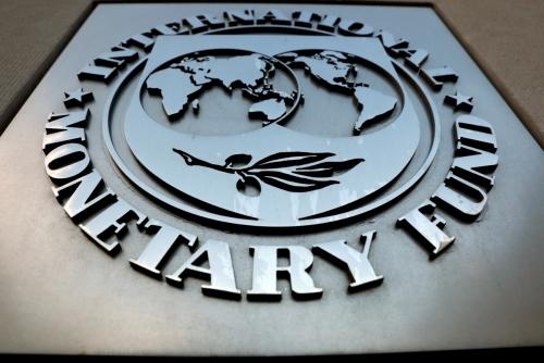 ▲국제통화기금(IMF) 로고.   (로이터연합뉴스)