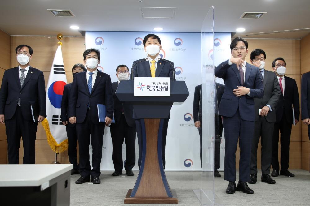 """[종합] 정부 """"일본 정부에 강한 유감, 오염수 처리 국제적 검증 요청"""""""