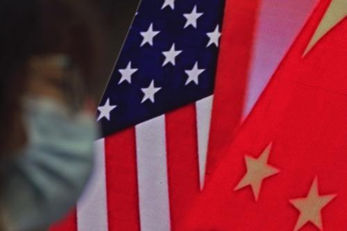 ▲8일(현지시간) 미국 상무부가 중국의 슈퍼컴퓨팅 기업 7곳을 블랙리스트에 올렸다. AP연합뉴스