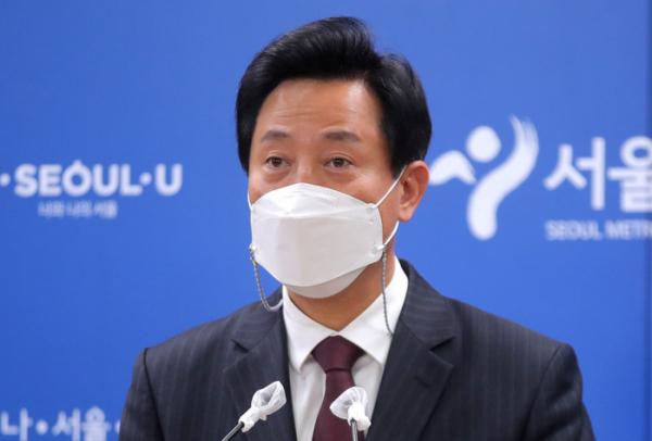 ▲오세훈 서울시장. (연합뉴스)