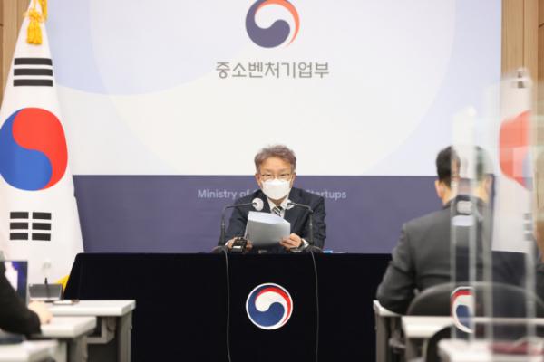 ▲권칠승 중기부 장관,  (사진제공=중소벤처기업부)