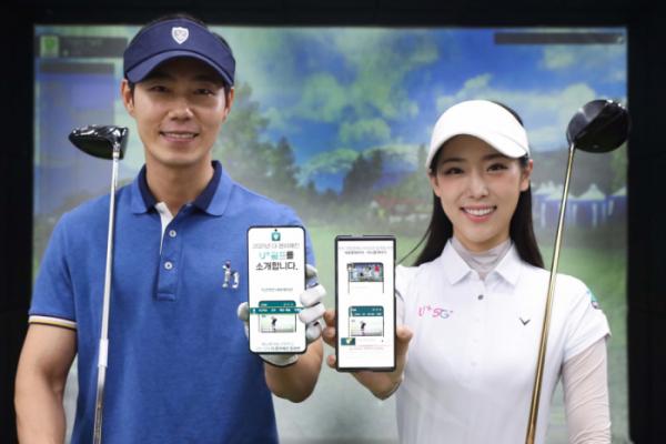 ▲LG유플러스 모델들이 U+골프 서비스의 개편을 홍보하고 있다. (사진제공=LG유플러스)
