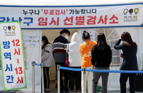 ▲0시 기준 코로나19 일일 신규 확진자가 478명으로 집계된 6일 서울 삼성역 임시선별검사소를 찾은 시민들이 검사를 기다리며 줄을 서 있다. (뉴시스)