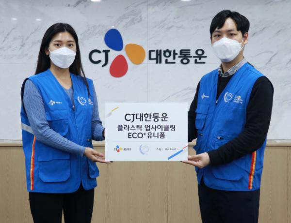 ▲CJ대한통운 직원이 'ECO+ 유니폼'을 입고 기념 촬영하고 있다. (사진제공=CJ대한통운)